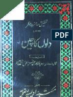 Tehqeeq Hazir o Nazir by Mufti Faiz Ahmad a