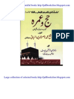 Urdu DOCUMENT - Hajj by Muhammad Nasiruddin Albani