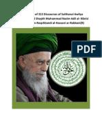 53656372 Sheikh Nazim 313 Discouses