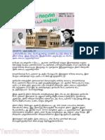 Kalkandu 20-07-2011