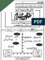 Monthly Tolu-e-Islam March 2012