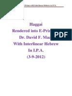Haggai in E-Prime With Interlinear Hebrew in I.P.A.(3-10-2012)