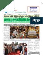 The Myawady Daily (11-3-2012)