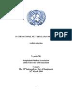 IMLD_flyer1