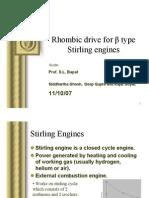 Stirling Rhombic