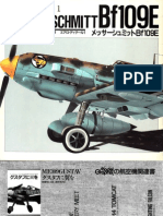 Aero Detail 01 Messerschmitt Bf109E