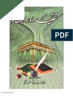 Taqleed Aur Ijhtehad - Shia Urdu Book