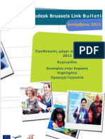 EBL Bulletin December 2011_greek