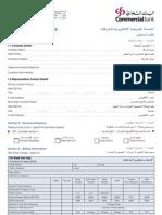 CIB Registration Form