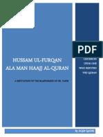 Hassam Ul Furqan Ala Man Haj Al Quran [Refutation of Tahir-ul-Qadri Padri]