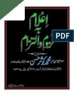 Fatawa-E-Kufr on Dr. Tahir-ul-Qadri Padri [Fatawa By AhleSunnat India]