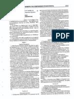 ΠΔ201-1998