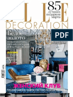 Elle_decor_03_2012