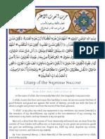 Hizb Al-Ghawth Al-A'zam