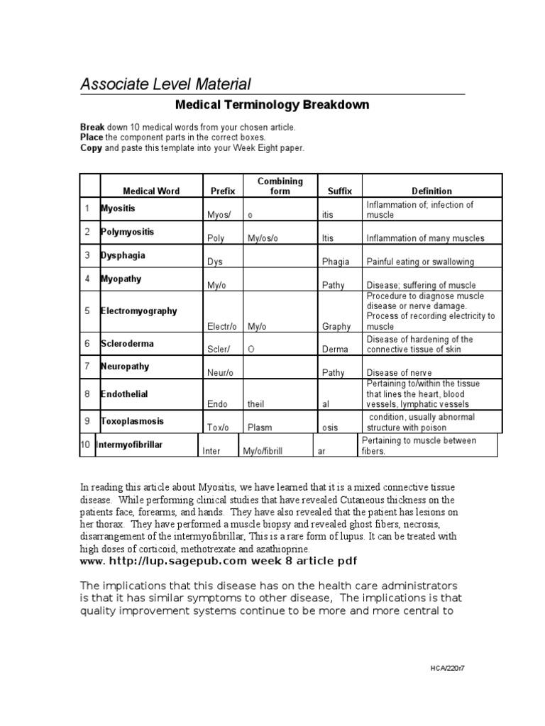 hca 220 medical report