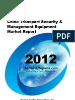 China Transport Security Management Equipment Market Report