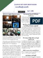 ACR News (11.03.12)