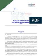 2_Pauta Certificacion Cesfam 2009