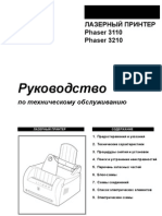 Service Manual Phaser 3110 3210