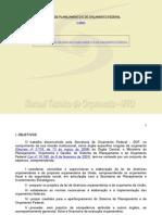 Componente-SistemaPlanejamentoOrcamentoFederal