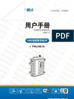 TWL5401A User's Guide