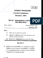 IGNOU MBA Old question papers 2005