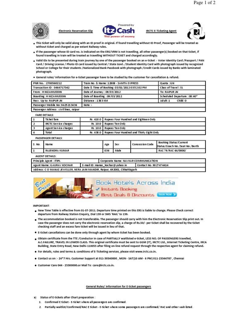 Irctc Sample Train Ticket Identity Document Ticket