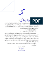 08 01 4Istehkam e Pakistan 004(Urdu) Dr Israr Ahmad-www.islamicgazette.com