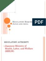 ..Japan Regulations CR..Sc