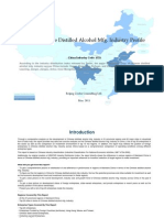 China Chinese Distilled Alcohol Mfg. Industry Profile Cic1521