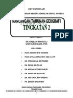 24650146 Rancangan Tahunan Geografi T2