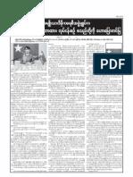 Daw Aung San Suu Kyi Speech to the People of Burma on Newspapers (14.3.2012)