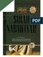 Sirah Nabawiyah Syaikh Shafiyyur-rahman Al-mubarakfury
