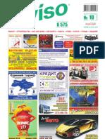 dnepr_proc_10.pdf