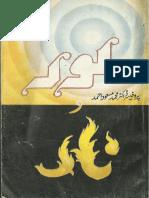 Noor o Nar by Dr.muhammad Masood Ahmad a