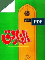 Al Farooq by Shaykh Allamah Shibli Nomani (r.a)