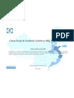 China Foods Feedstuff Additives Mfg. Industry Profile Cic1494