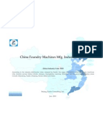 China Foundry Machines Mfg. Industry Profile Cic3523
