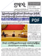 Yadanarpon Newspaper (16-3-2012)