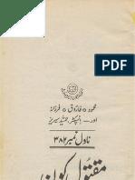 Maktool Kaun by Ishtiaq Ahmed