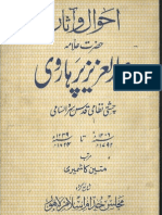 Ahwal O Aasar Hazrat Allama Abdul Aziz Parharvi--Biography Of