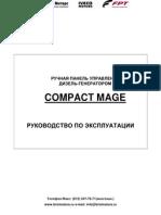 Compact Mage Manual