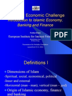 Islamic Economy  Fundaments- (  Interest - Free )