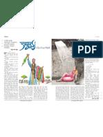 Kallavu_Mannam Sindhu Madhuri Story_The Sunday Indian