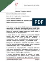 Intervençao Politica Carlos Casteleiro _ AM de 17 de Fevereiro 2012