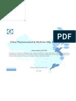 China Pharmaceutical Medicine Mfg. Industry Profile Cic2720