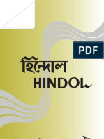 HINDOL 11th Issue January 2012