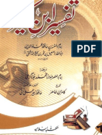 Tafseer+Ibn+e+Kaseer+4