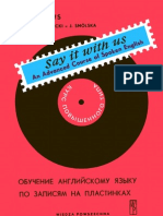 Say_it_with_us