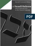 04.a Textbook of Israeli Hebrew